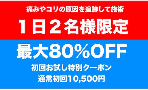 最大89%off
