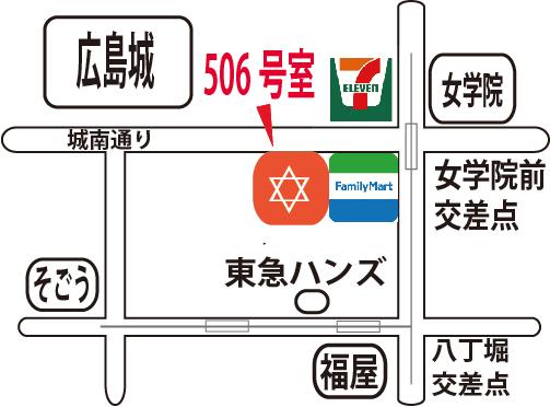 広島で腰痛専門士のいる整体-アクセス道順